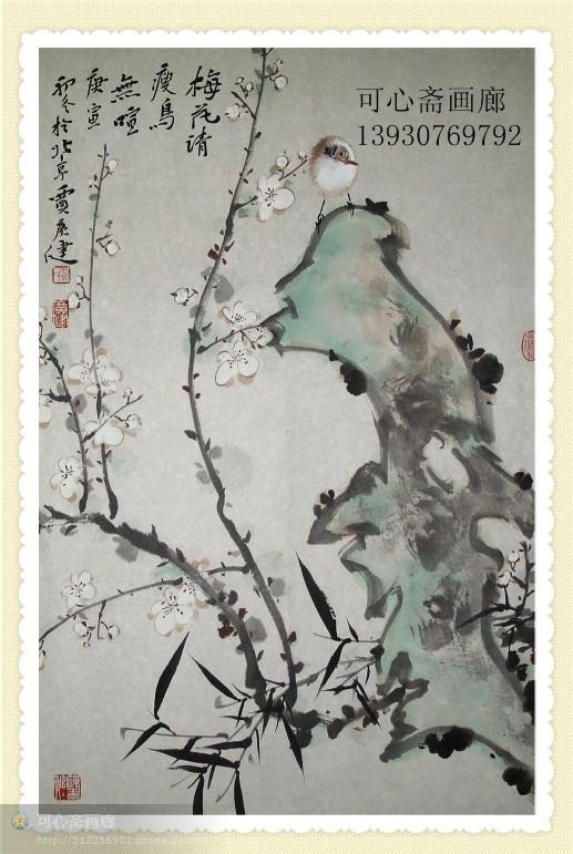 中国画系.1994年天津美术学院中国画专业研究生毕业并获硕