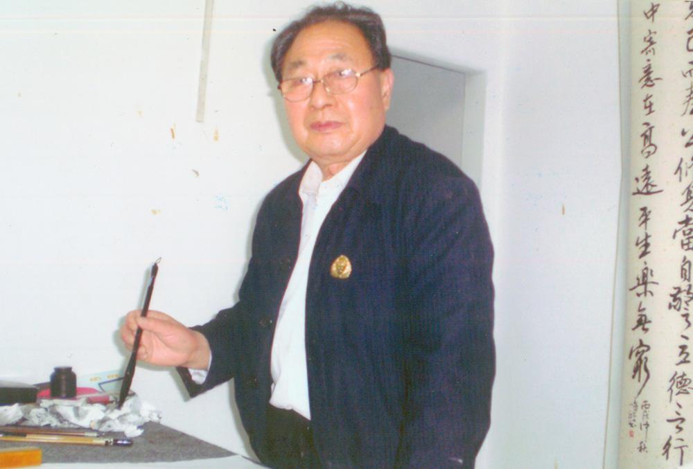 中国国家书画院副院长,中国书法美术家协会名誉主席,中国民族艺术家协图片