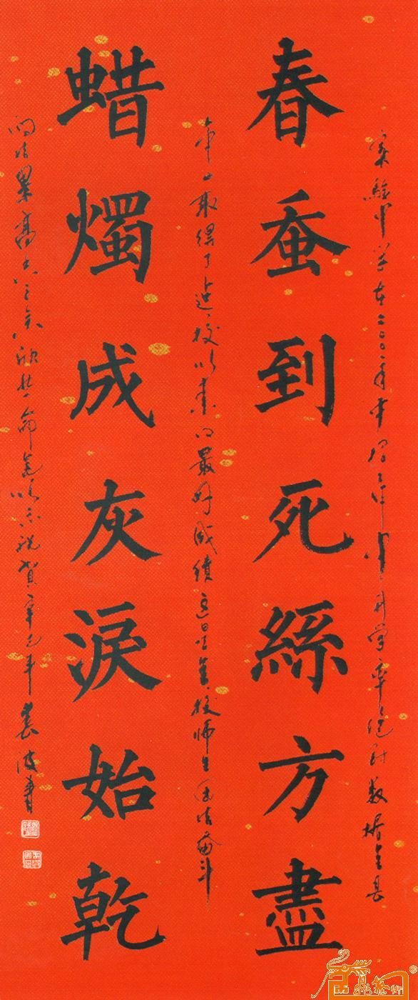 赵春波-隶书对联-淘宝-名人字画-中国书画服务中心图片