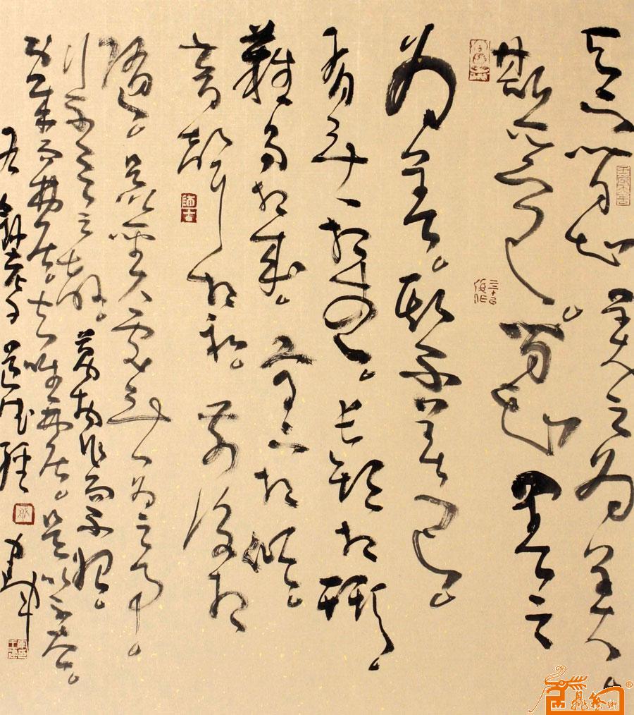 书法5-王建军-淘宝-名人字画-中国书画交易中心