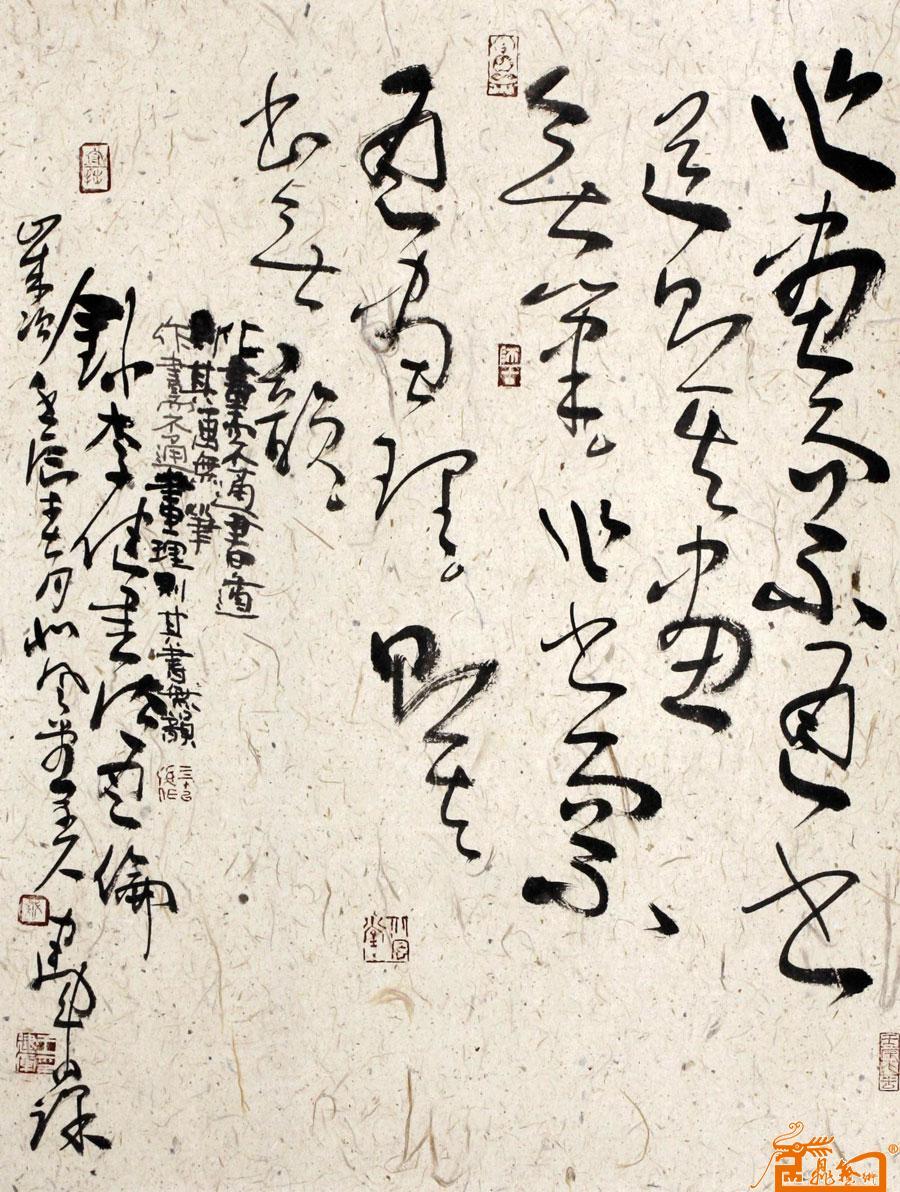 王建军-书法2-淘宝-名人字画-中国书画交易中心