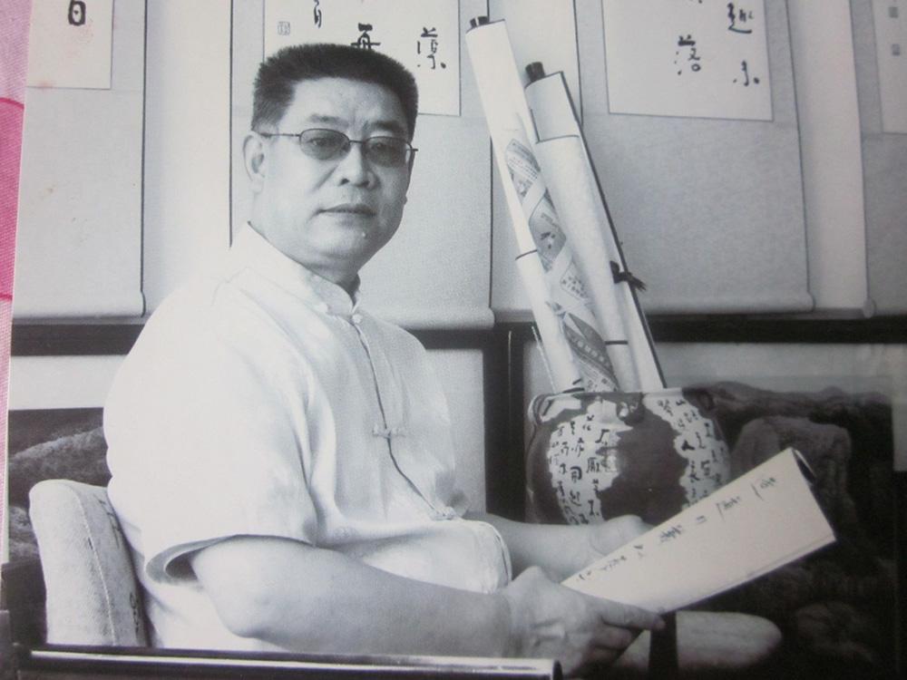 笔名金羊,号聚雅斋主人.1955年生 ,甘肃甘谷人.书法家,诗人,
