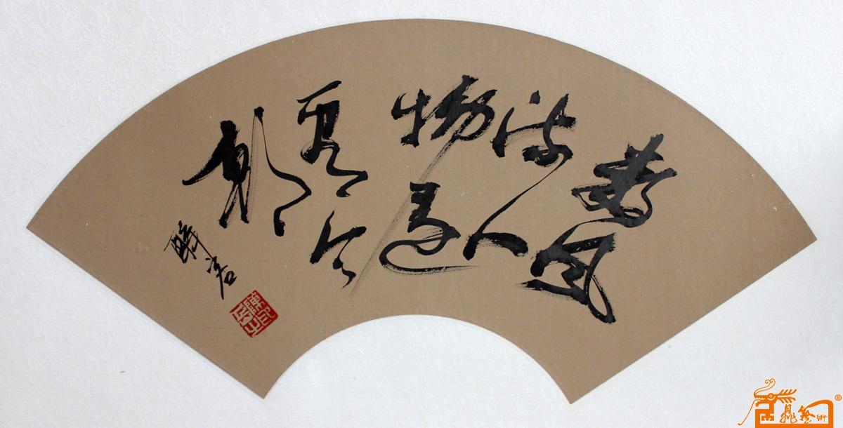 作品69-陈岳-淘宝-名人字画-中国书画交易中心,中国,.图片
