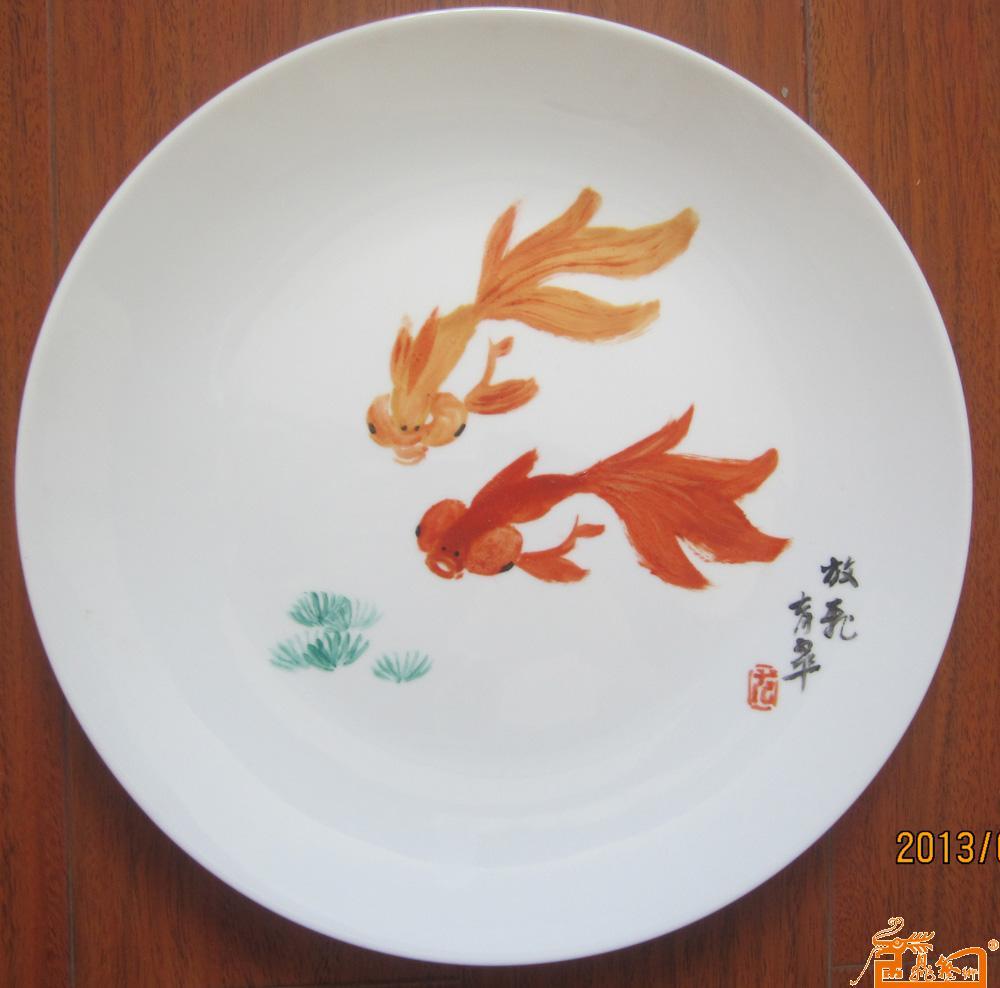 餐具 瓷器 盘子 陶瓷 1000_988