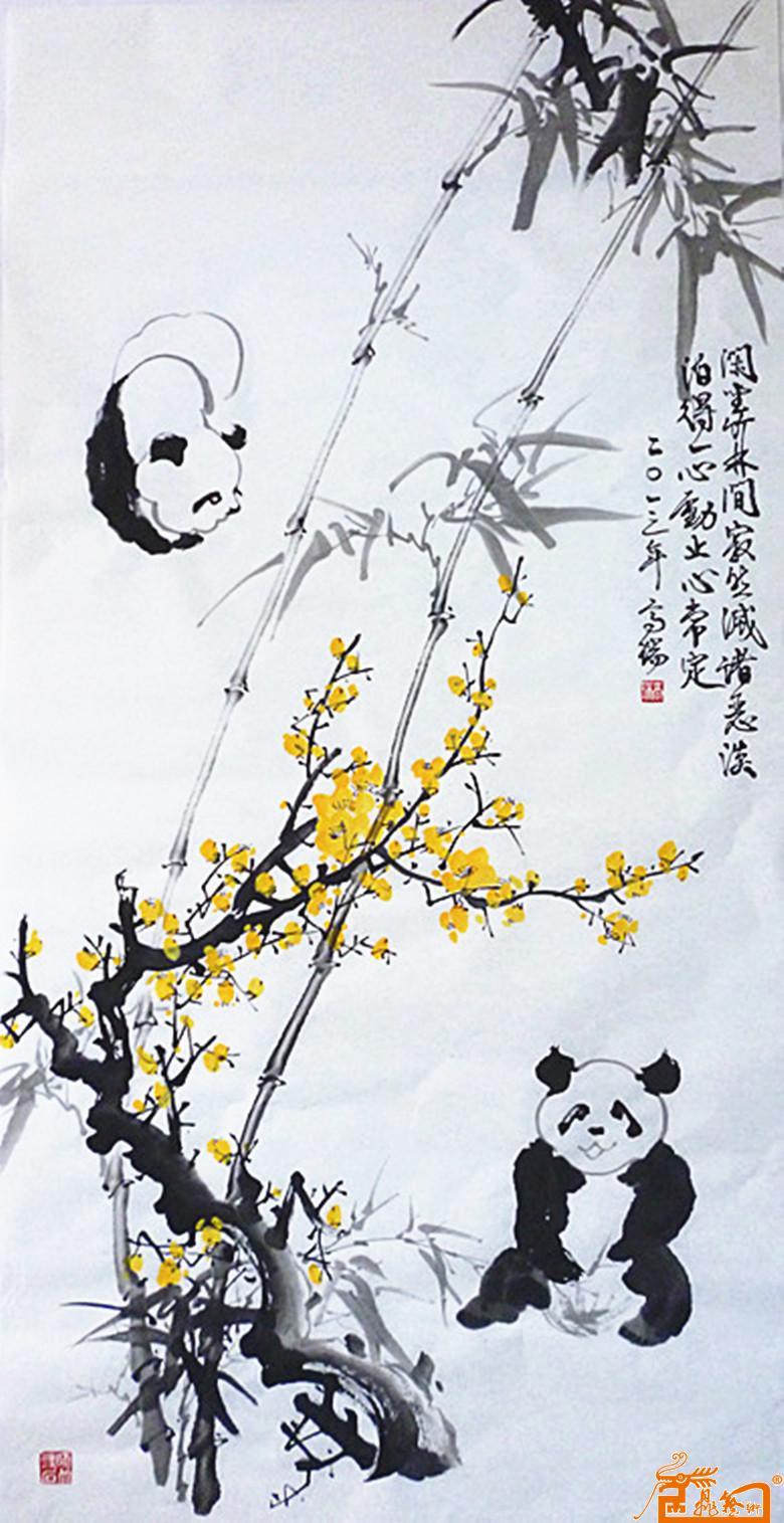 高瑞,俗号竹林隐士,男,书画家,1965年生,四川省乐山市中区人
