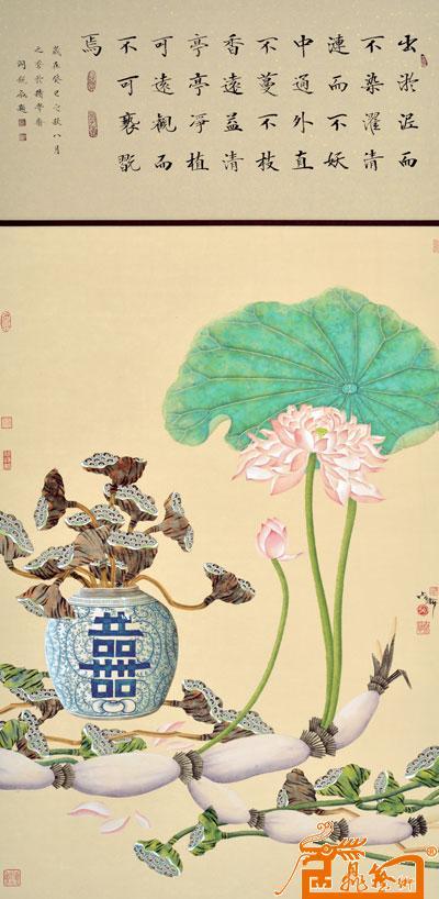 吴占春-莲蓬-2-淘宝-名人字画-中国书画交易中心