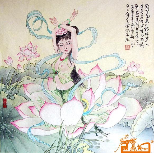 黄观富-荷花仙子-淘宝-名人字画-中国书画交易中心