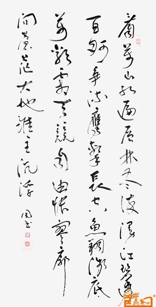 刘同书作品36