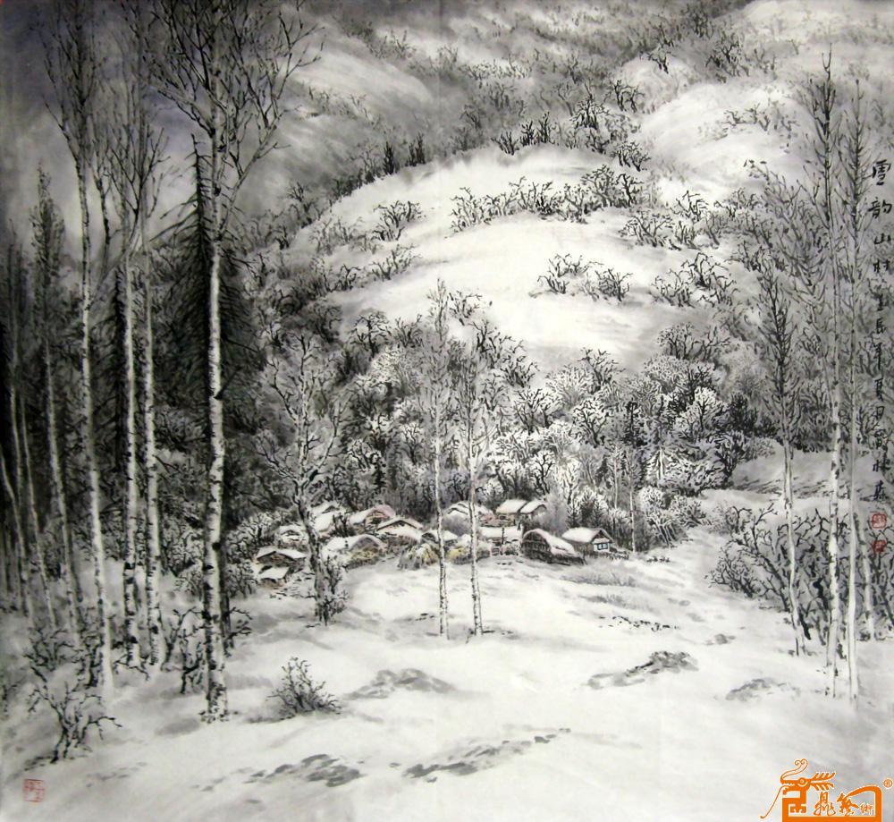 中国国画名家国画家林森期权艺术收藏