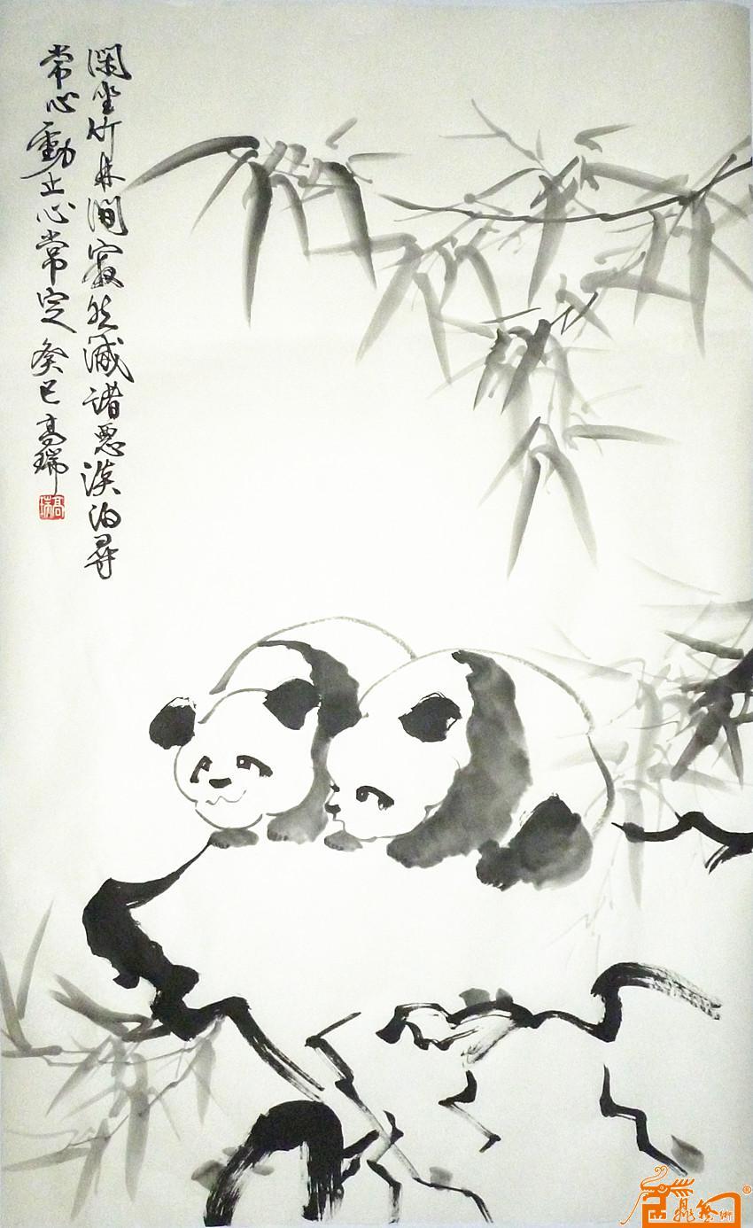 后专攻中国画小写意熊猫竹子及梅花