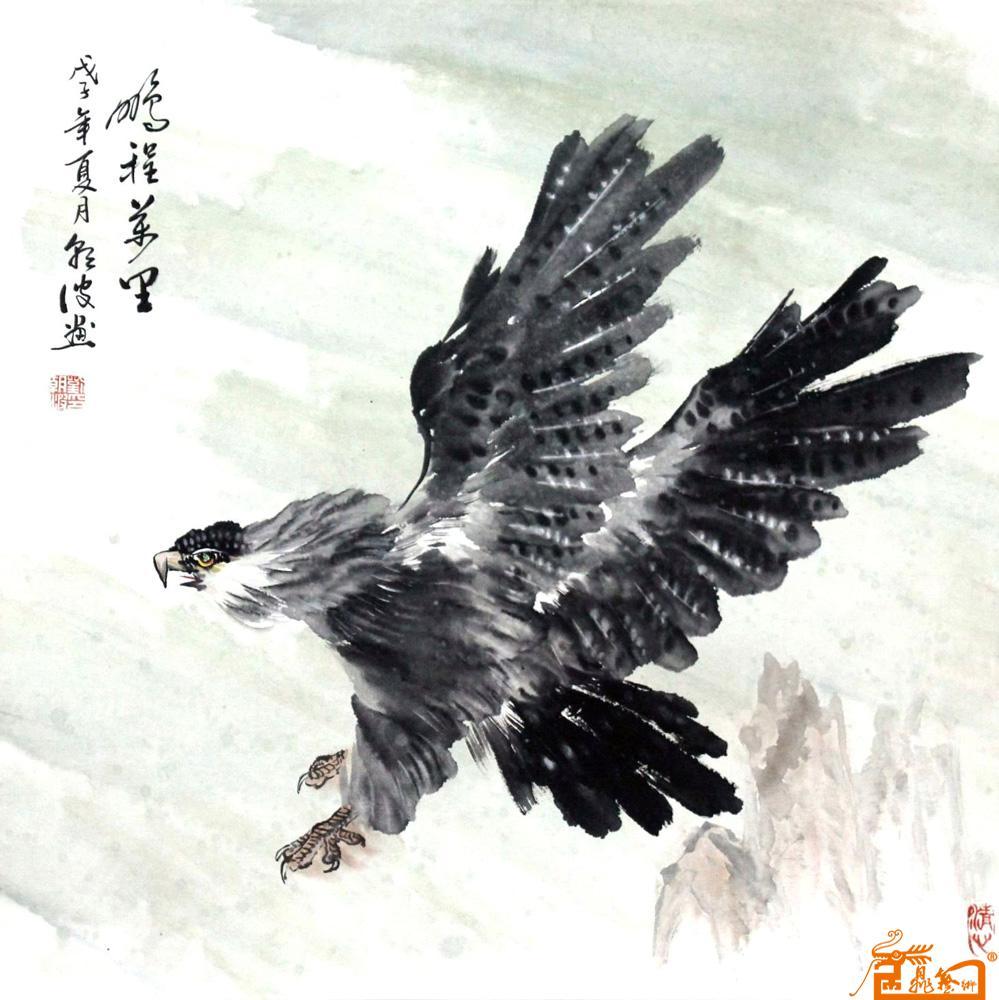 刘朝波-鹏程万里 -淘宝-名人字画-中国书画交易中心