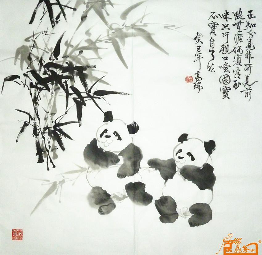 写意画荷花的画法; 免费供求中心-熊猫诗意画-中国