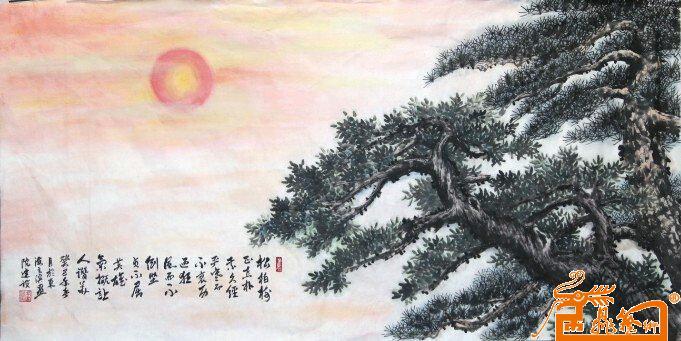 吴建设-松柏树-淘宝-名人字画-中国书画交易中心