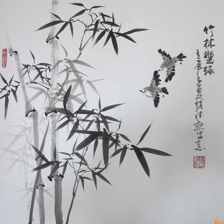 中国书画名家赵德勋期权艺术收藏图片