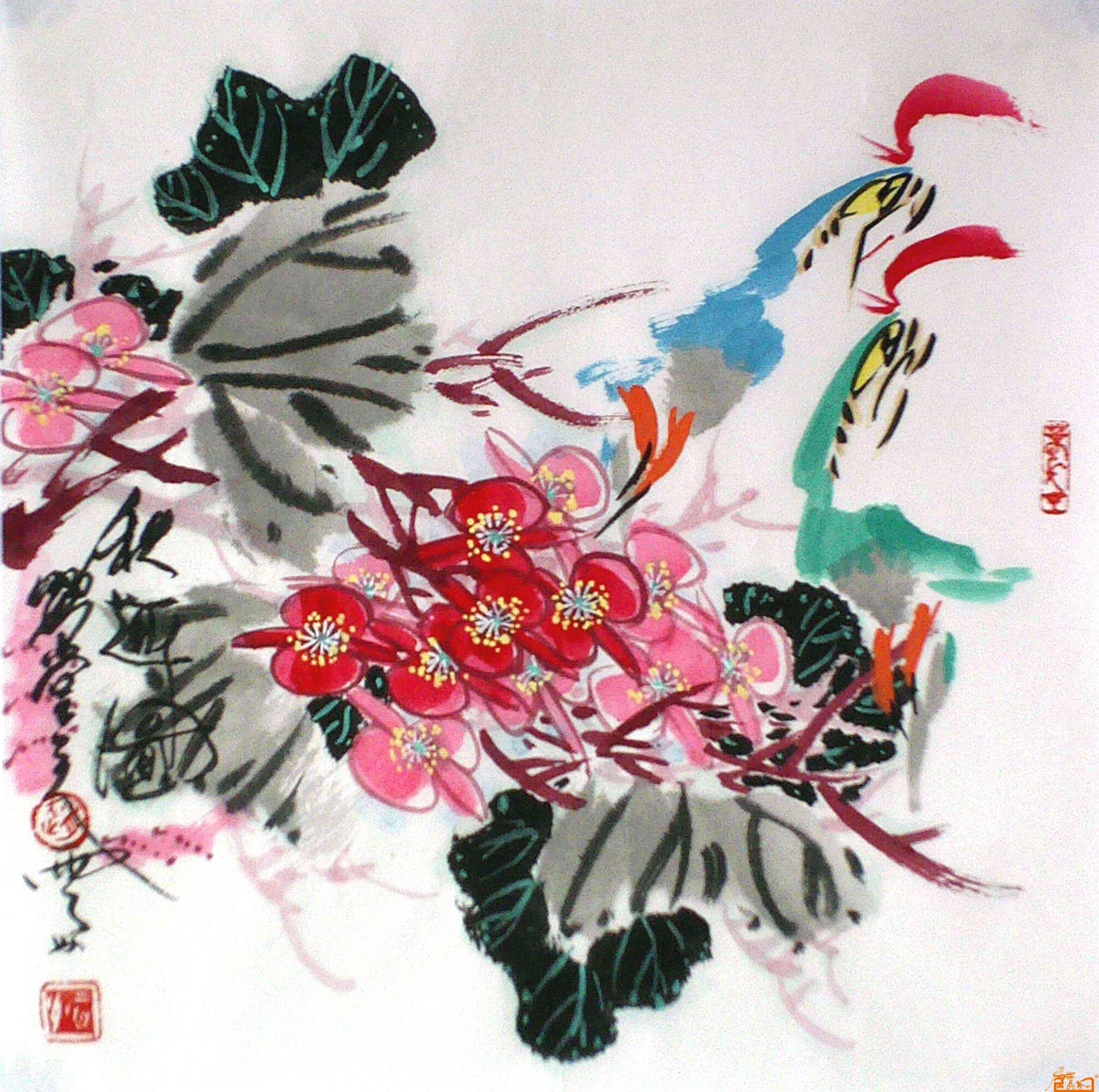 赵云州-海棠花-淘宝-名人字画-中国书画交易中心