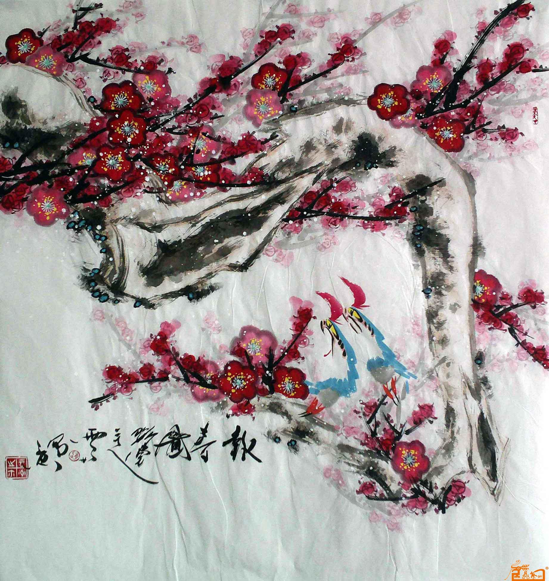 梅花-赵云州-淘宝-名人字画-中国书画交易中心
