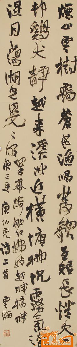 柯云瀚作品3行书条幅,李白《子夜四时歌春歌》 - 中国著名美术馆 福建