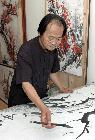 中国著名艺术家:马履科