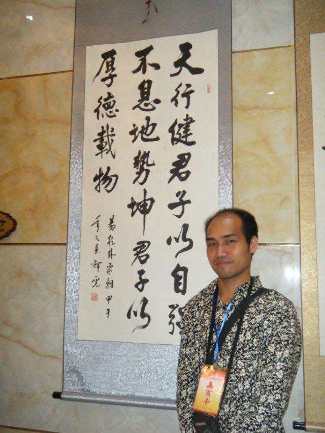 作品入编中国书法人才谱 ,翰墨颂伟人,中国收藏杂志,中国隶书选集