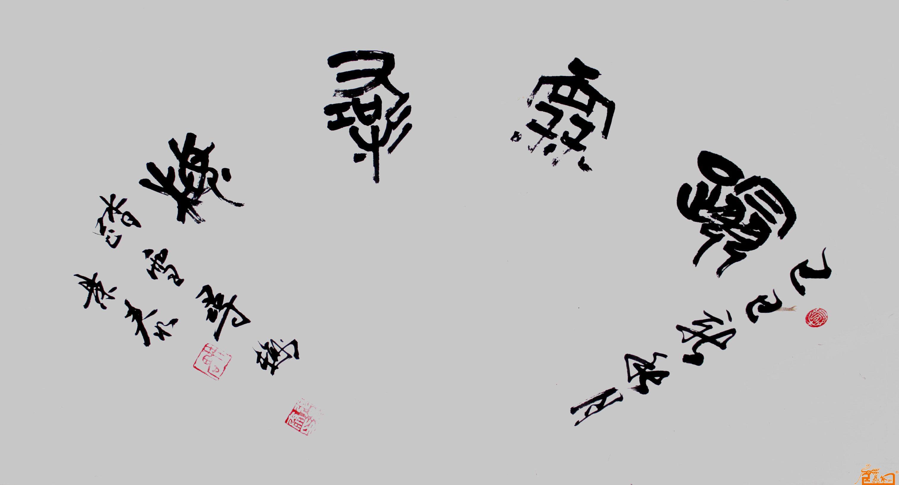 名家 张景泰 书法 - 踏雪寻梅 扇面