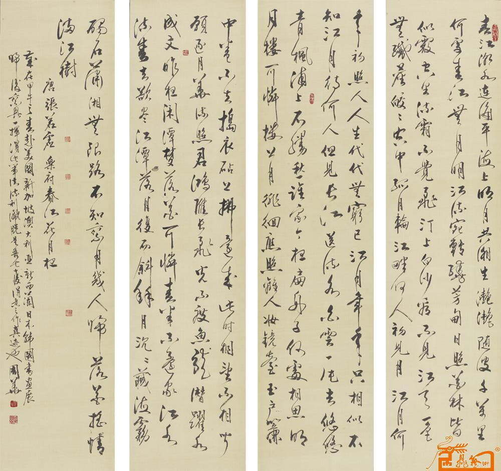 周华-春江花月夜 -淘宝-名人字画-中国书画交易中心