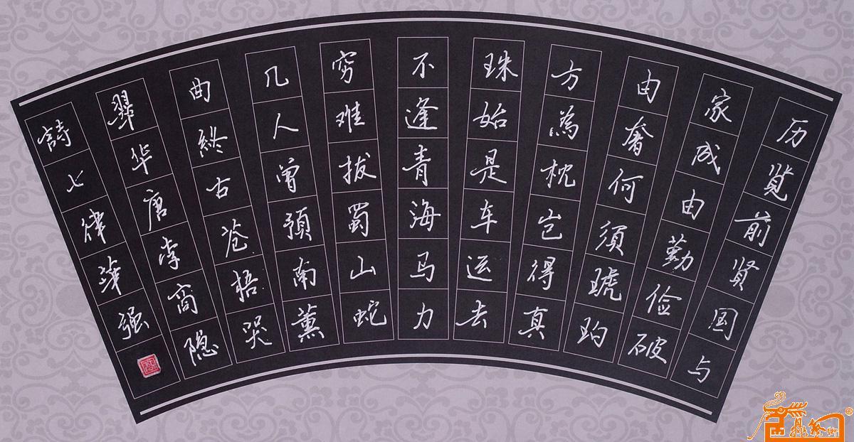 后一幅最后幅  转到: 作品名称 《硬笔书法黑底白字李商隐七律一首》图片