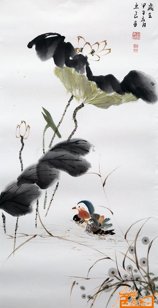 赵秉良-作品120-淘宝-名人字画-中国书画交易中心