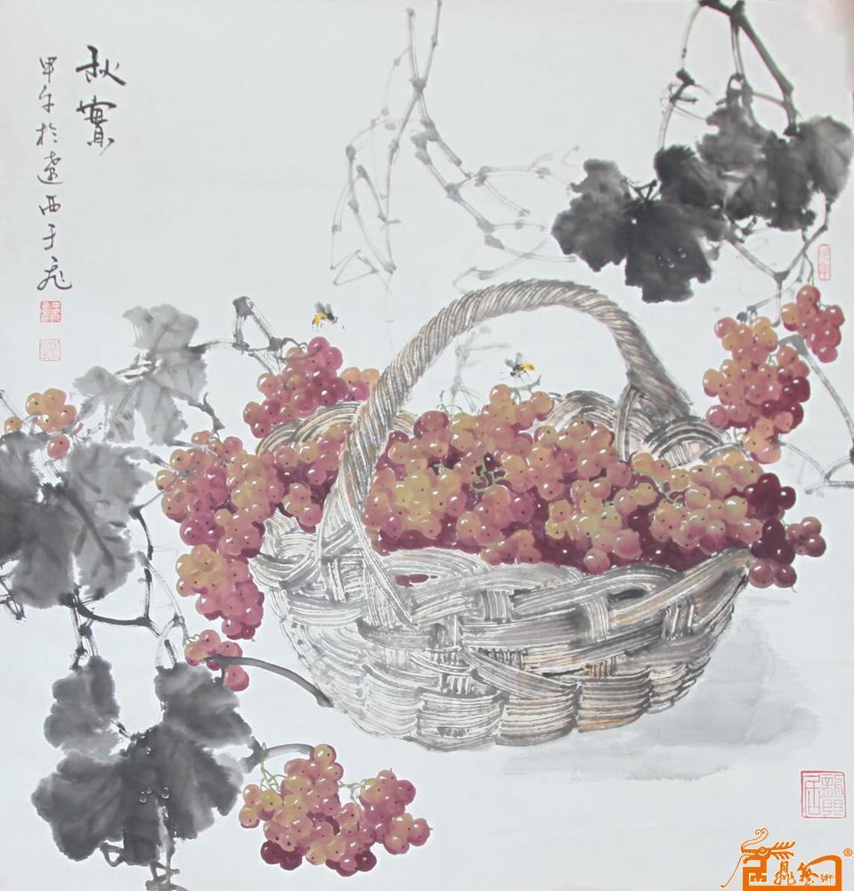 于飞-于飞写意葡萄-淘宝-名人字画-中国书画交易中心