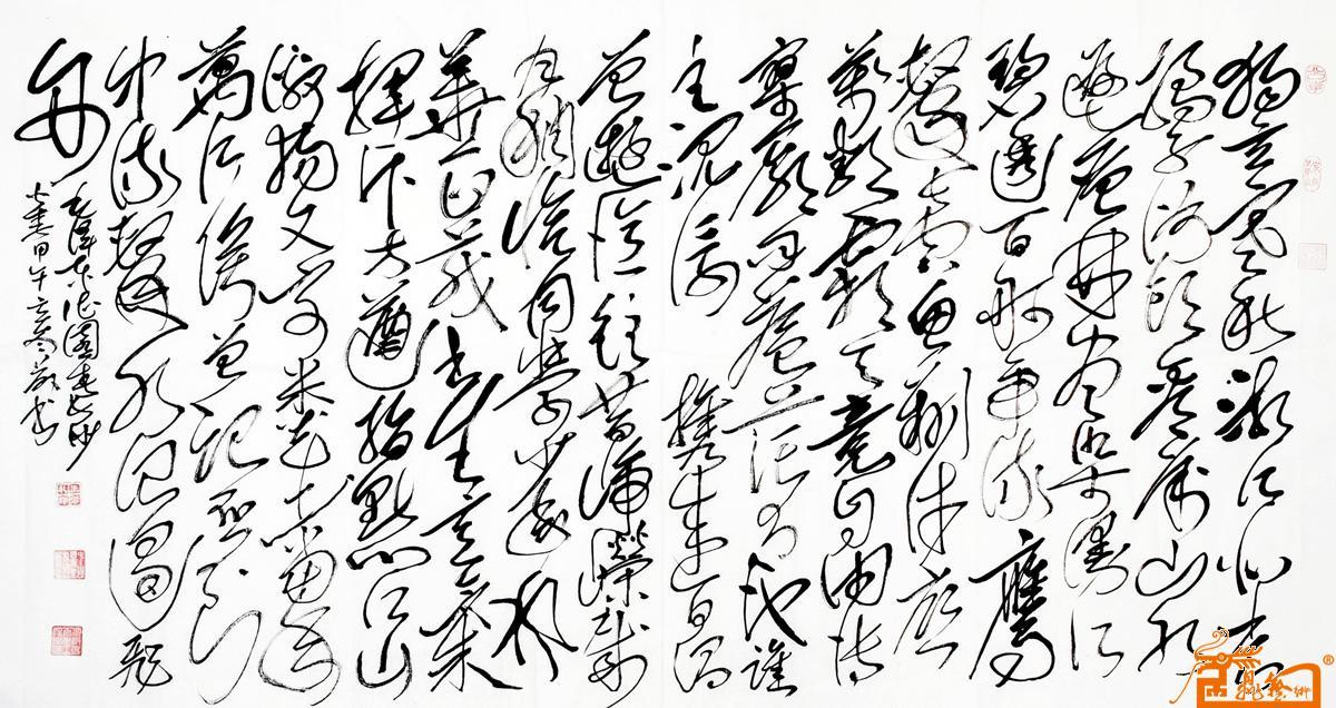 中国书画服务中心