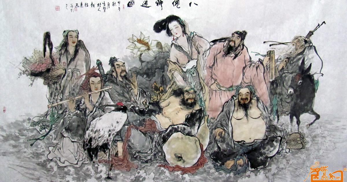 赵胜东 八仙过海 淘宝 名人字画 中国书画交易中心