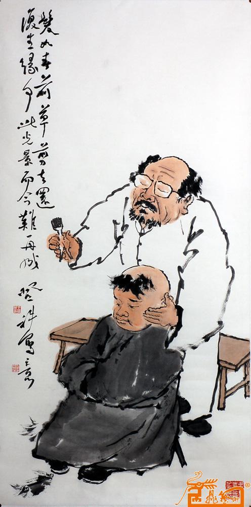 王登科 北京荣宝拍卖有限公司即时保真鉴定 中心服务