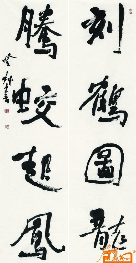 王登科-作品1-淘宝-名人字画-中国书画服务中心、中国书画销售中心、中国书画拍卖中心、名人字画、字画交易、字画销售、字画拍卖、字画买卖、博艺、艺术