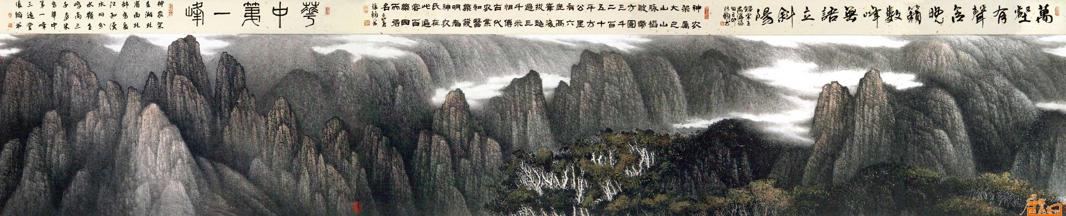 张弟德-365米山水长卷江山一统节选之华中第一峰-淘宝
