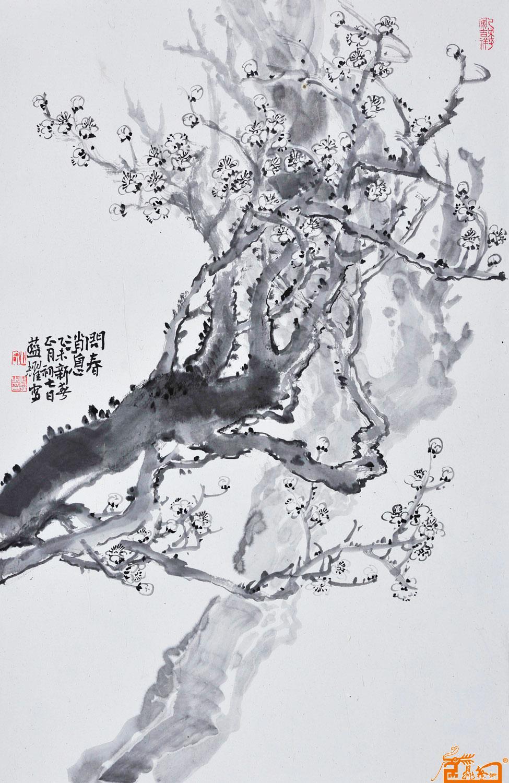 国画名家 蓝耀 - 墨梅2问春消息