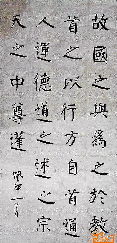 中国书法名家颜安期权艺术收藏