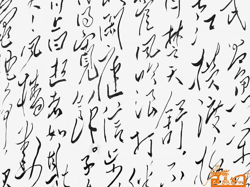 名家 吴学军 书法 - 临毛主席词《水调歌头.游泳》局部3