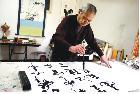 中国著名艺术家:尚荣香