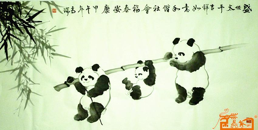 国画竹子的儿童画法步骤图