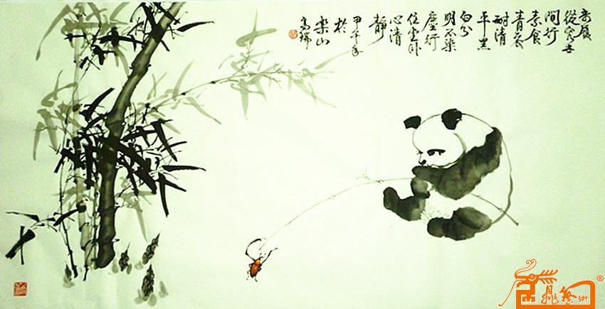 全人类可爱的大熊猫!