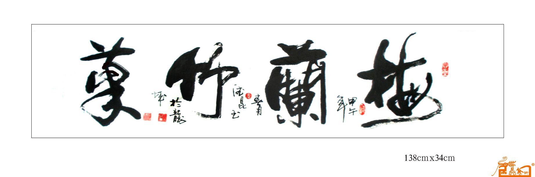蒋容梅艺术签名设计