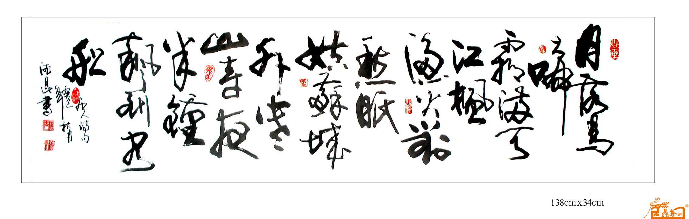 琵琶语 苏畅古筝谱