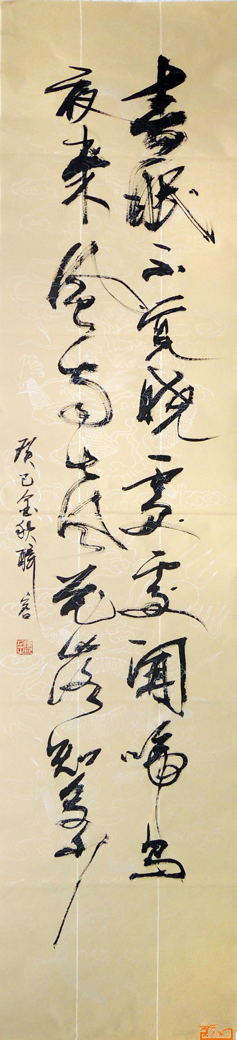 作品151-陈岳-淘宝-名人字画-中国书画服务中心,中国图片
