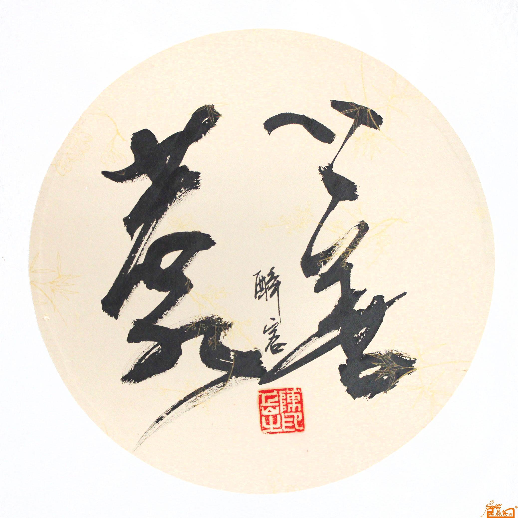 作品188-陈岳-淘宝-名人字画-中国书画服务中心,中国图片