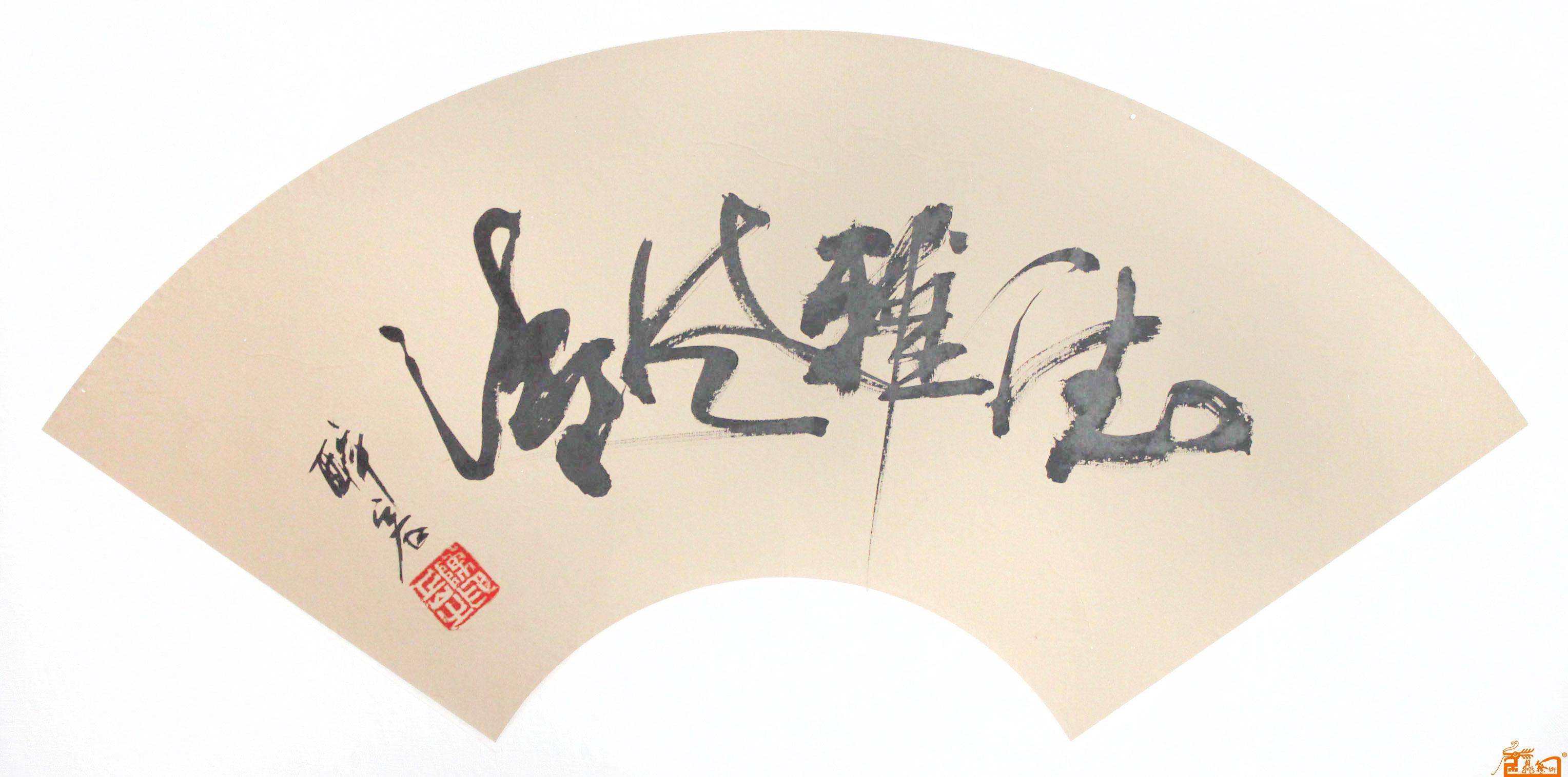 名家 陈岳 书法 - 作品189图片