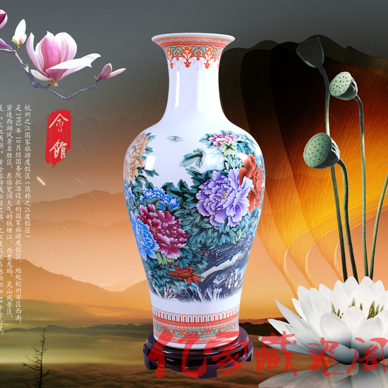 彩铅花瓶的画法步骤