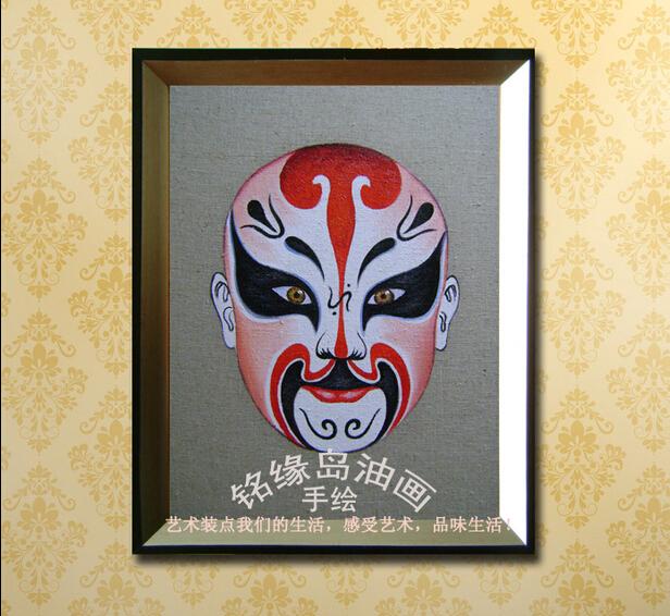 油画中国京剧脸普手绘装饰饰无框画客厅餐厅玄关风
