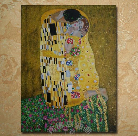 克林姆特(吻)手绘油画框欧式餐厅玄关房间挂画装饰画