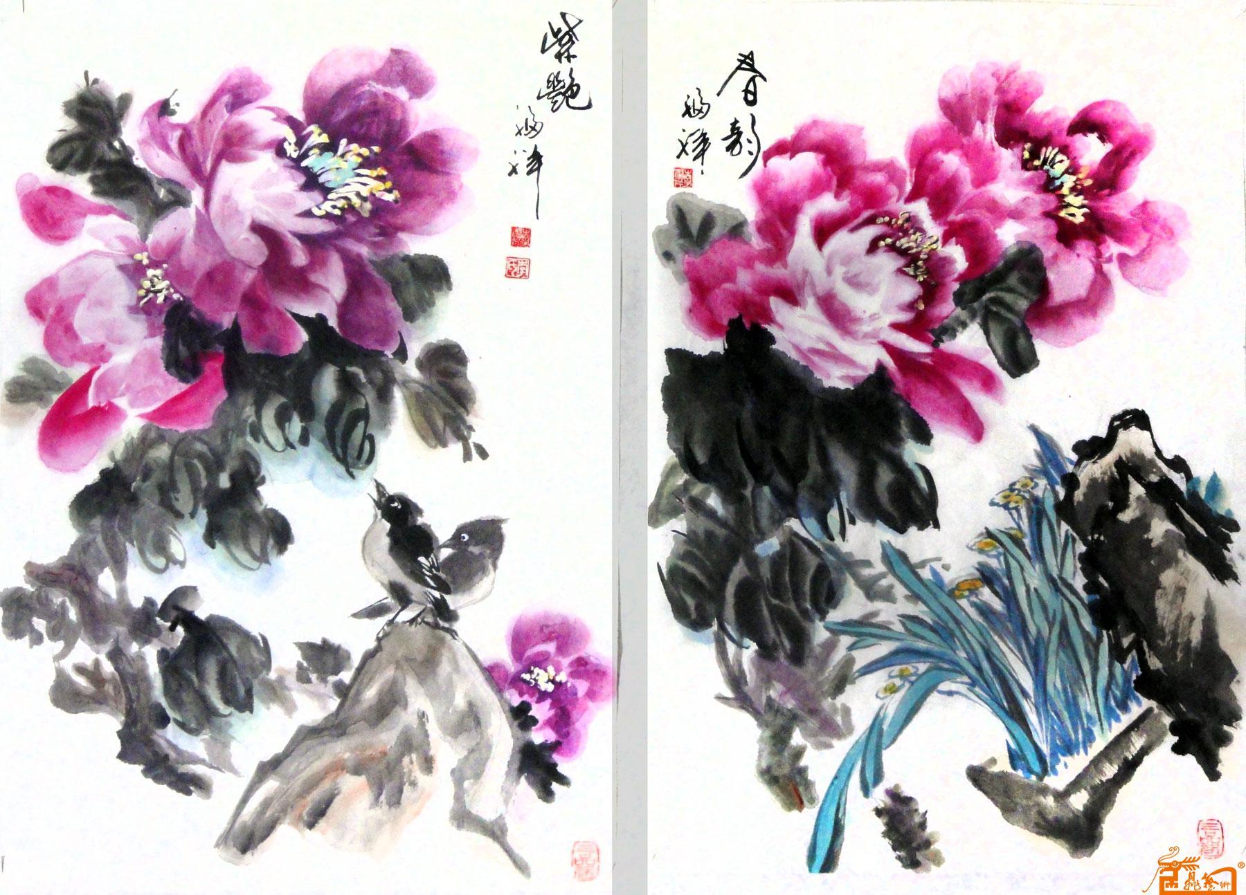 写意牡丹图4-李福祥-淘宝-名人字画-中国书画交易