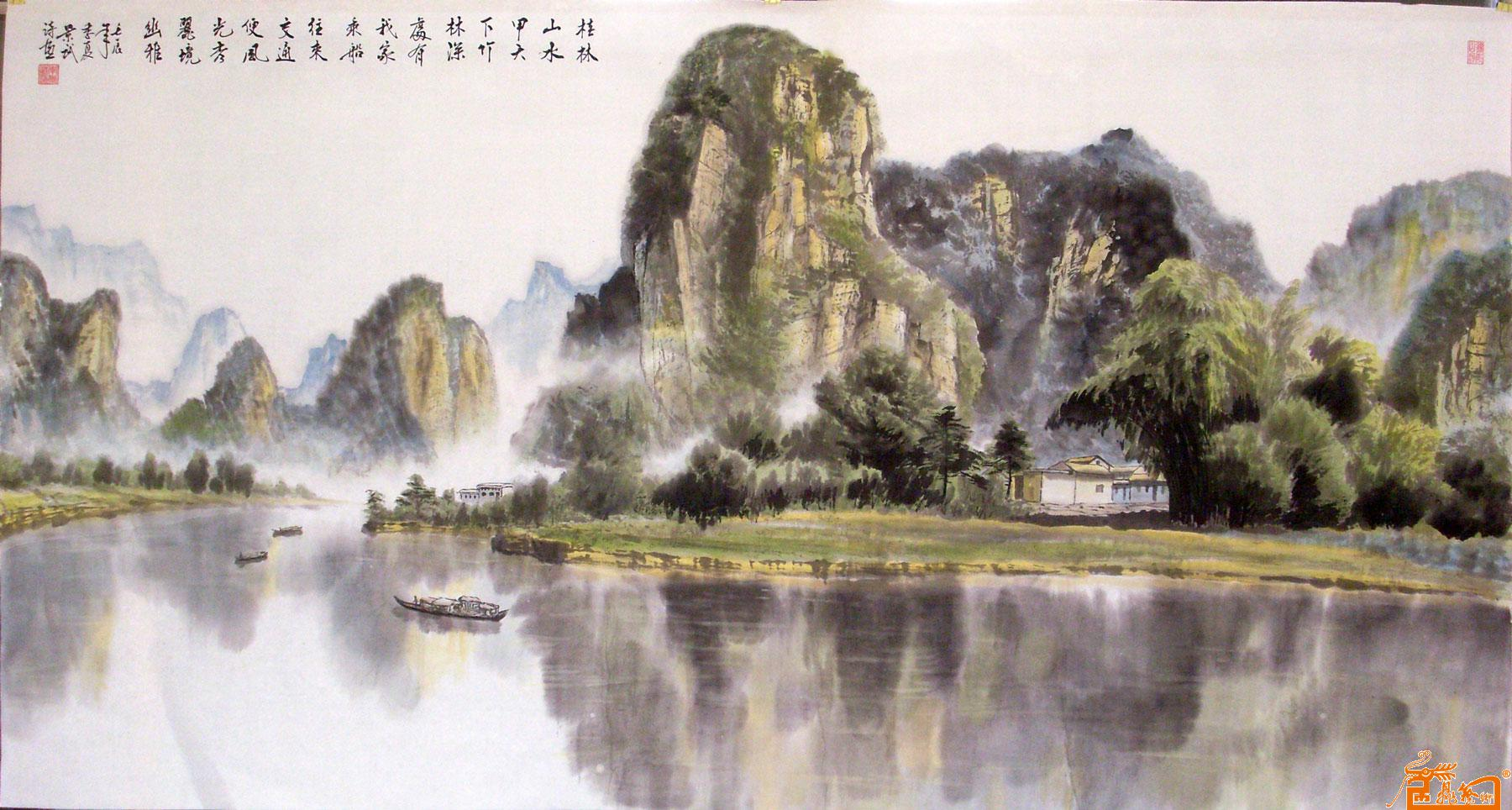 名家 李景武 国画 - 桂林山水