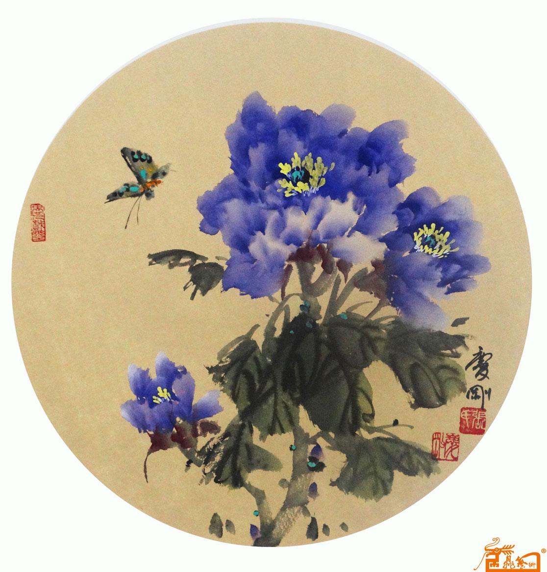 卡通手绘花朵团扇
